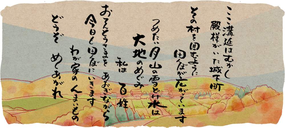 まきの農園 山形県河北町【つや...